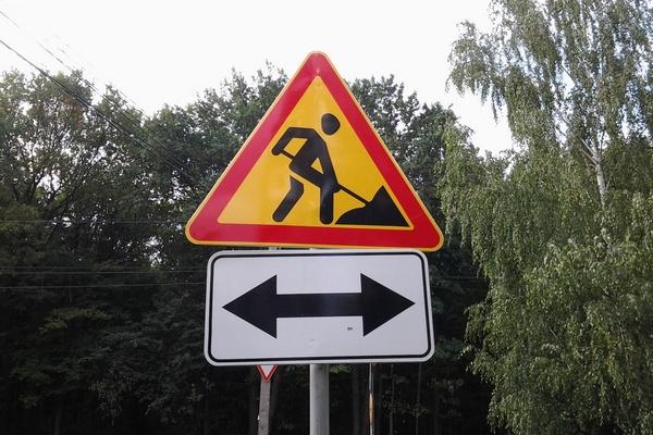 Между метро и магистралью: власти Воронежа оказались на транспортном перепутье