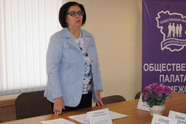 Татьяна Зражевская сохранила за собой обязанности воронежского омбудсмена