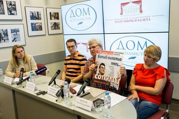 Воронежский оперный театр подготовит концерт памяти Зураба Соткилавы