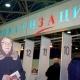 В Воронеже объявят мобилизацию на приватизацию