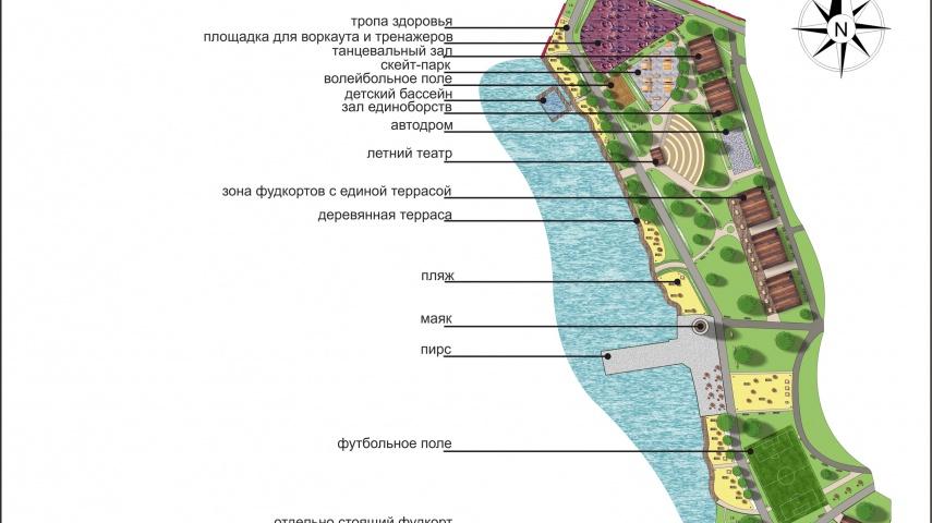 В воронежском парке «Дельфин» уточнили детали концепции