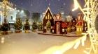 В Воронеже открыли для посещения украшенную площадь Ленина