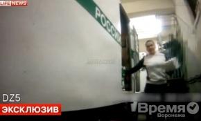 В сети появилась запись этапирования украинской лётчицы из воронежского СИЗО