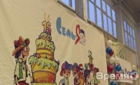 Новохоперск принял соревнования спортивных семей