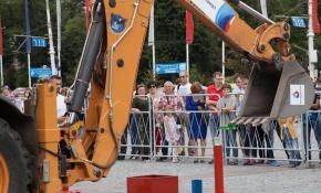 Мэрия поблагодарила «РВК-Воронеж» за участие в Дне города