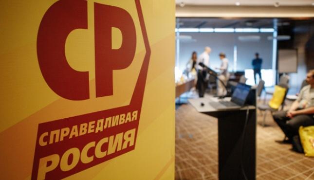 «Справедливая Россия» в Воронеже: всегда на стороне народа
